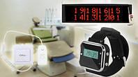 Завдяки системі виклику медперсоналу більше не потрібно довго чекати прийому до стоматолога