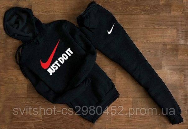 Спортивный костюм Nike Just Do It (Найк Джаст Ду Ит)