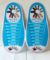 Силиконовые шнурки 8+8 (16шт/комплект) Синие