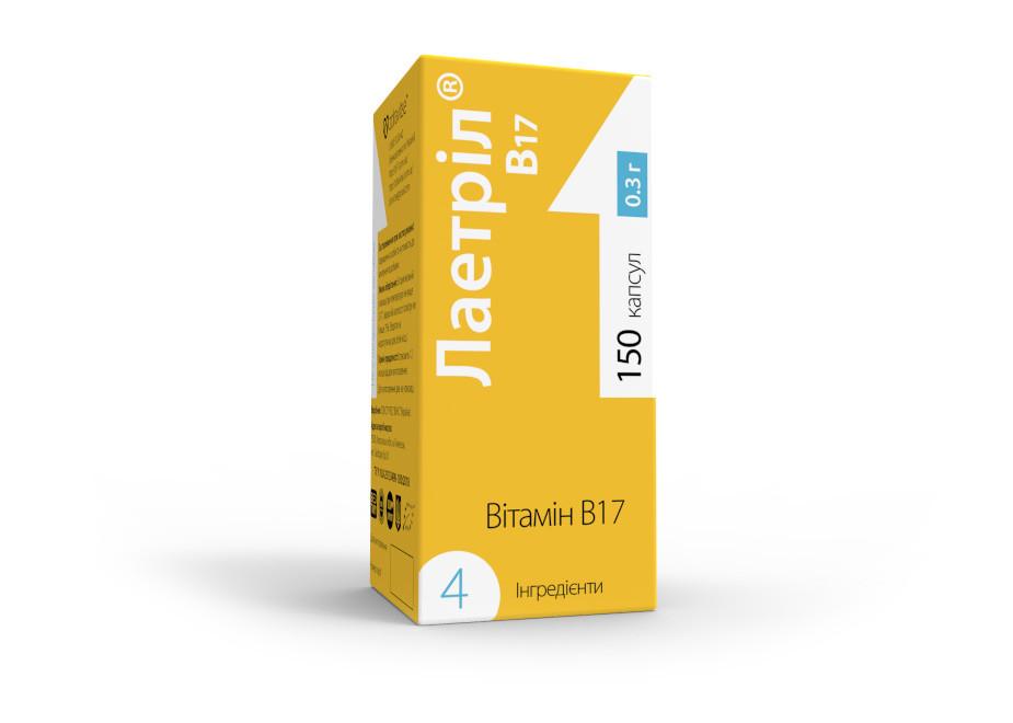 Витамин В-17 (150 капс.) , Лаетрил, Амигдалин, фото 1