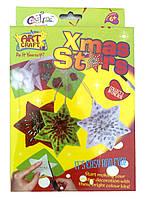 Набор для творчества Рождественская звезда AZ6001