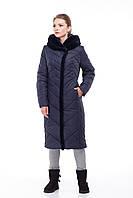Зимнее размеров от 48 до 64 пальто темно-синее с мехом из хорошей плащевки