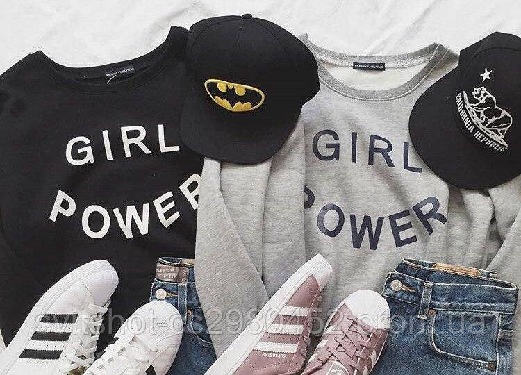 Свитшот Girl Power (Гёрл Павер)