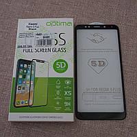 Защитное стекло Optima 5D Xiaomi Redmi 5 Plus black