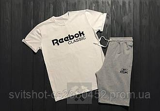 Комплект Reebok (Рибок)