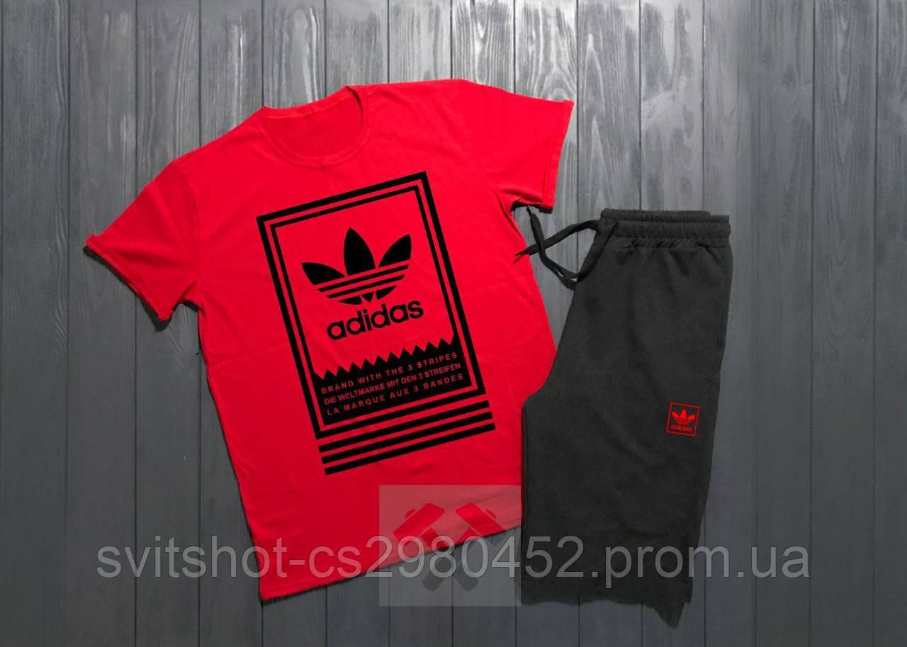 Комплект Adidas (Адидас), большое лого с линиями