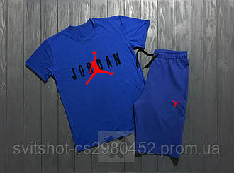 Комплект Jordan (Джордан)