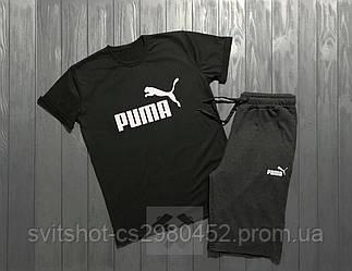Комплект Puma (Пума), большой логотип
