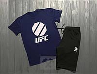 Комплект UFC (Ю ЕФ СИ), KFSHUFCTC 1246