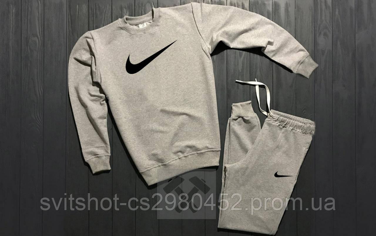 Спортивный костюм Nike (Найк), SKNSTS 1020