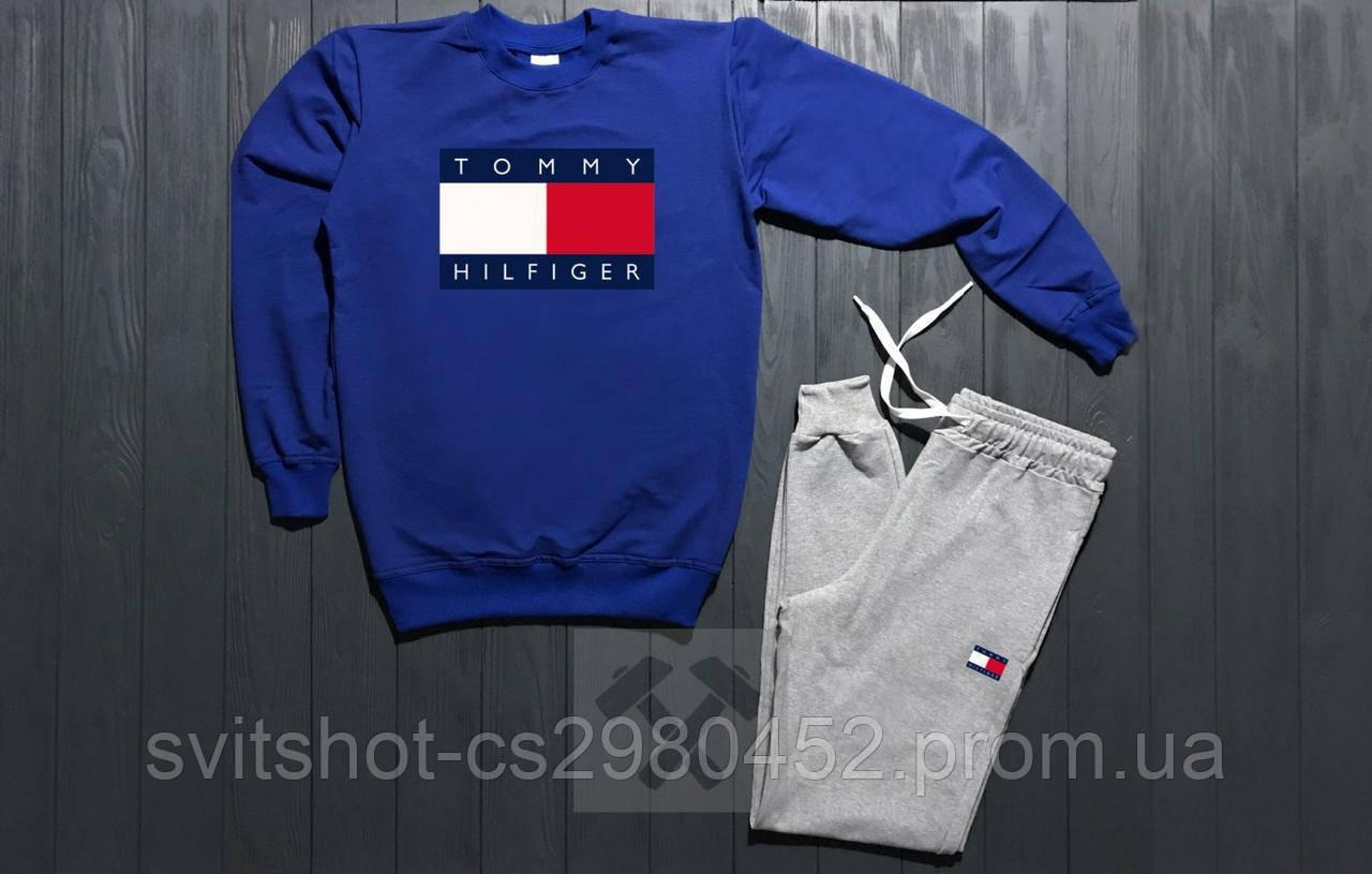 b5d61598fe5c Спортивный костюм Tommy Hilfiger (Томми Хилфигер) - Bigl.ua