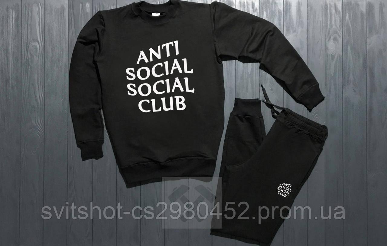 Спортивный костюм Anti Social Social Club (Анти Сошал Сошал Клаб)