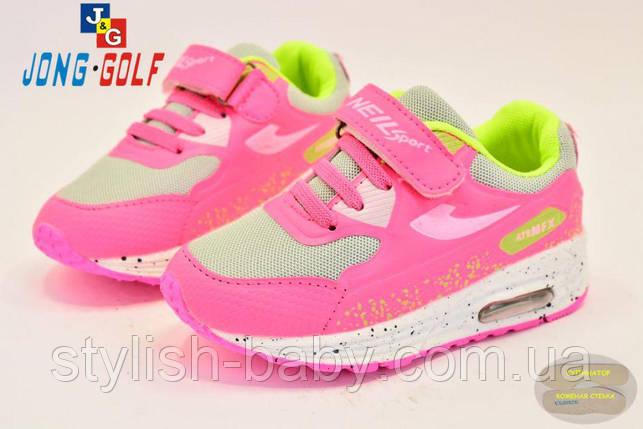 Детские кроссовки оптом. Детская спортивная обувь бренда Jong Golf для девочек (рр. с 26 по 31), фото 2