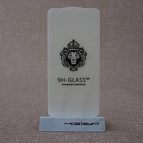 Защитное стекло Optima 3D Samsung Galaxy J600 white