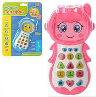Умный телефон (розовый)