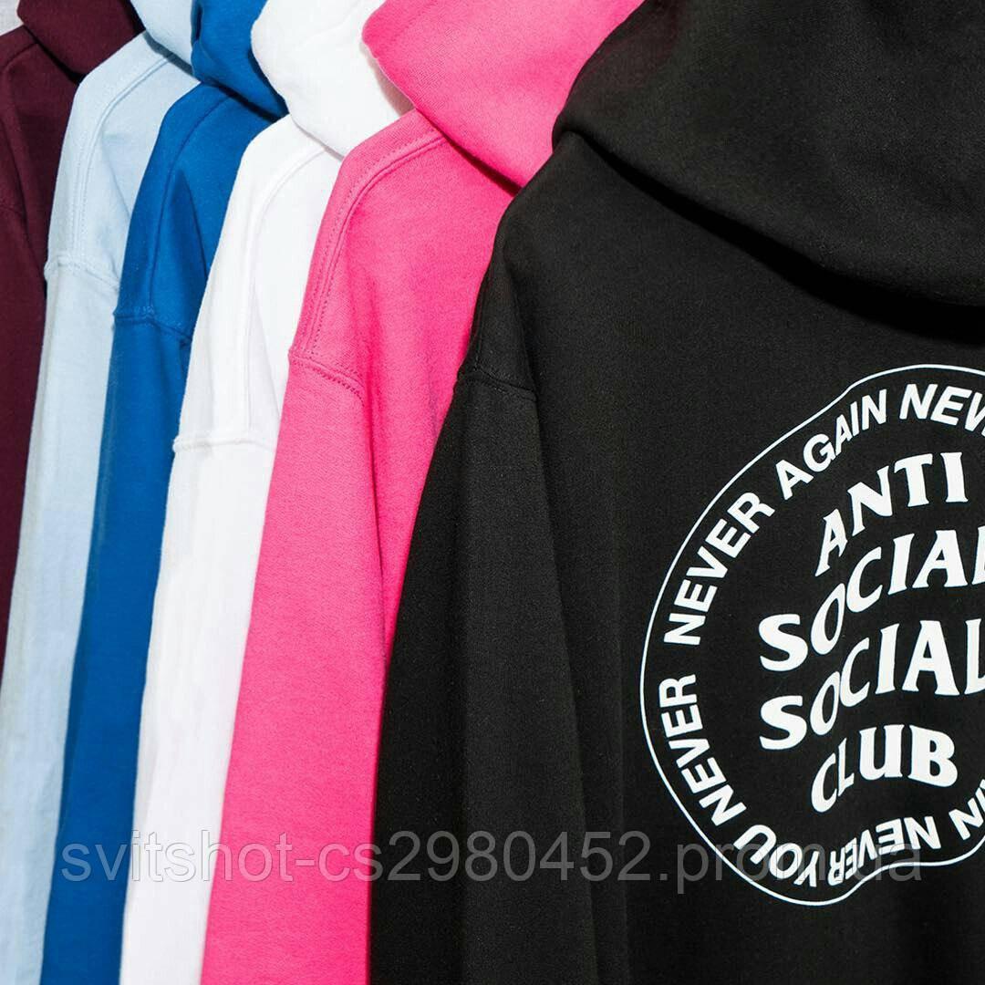 Худи Anti Social Social Club, Never Again
