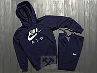 Спортивный костюм Nike Air (Найк Аир), SKNHSHBL 1419