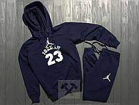 Спортивный костюм Jordan (Джордан), SKJTS23 1445