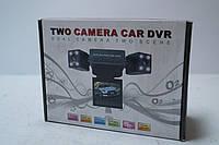 Автомобильный видеорегестратор H-3000