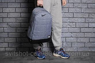 Рюкзак nike air, серый под джинс