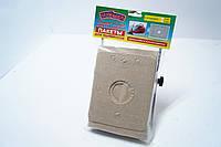 Универсальный одноразовый мешок для пылесосов