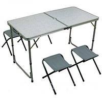 Стол алюминиевый раскладной для пикника усиненный + 4 стула, чемодан Белый