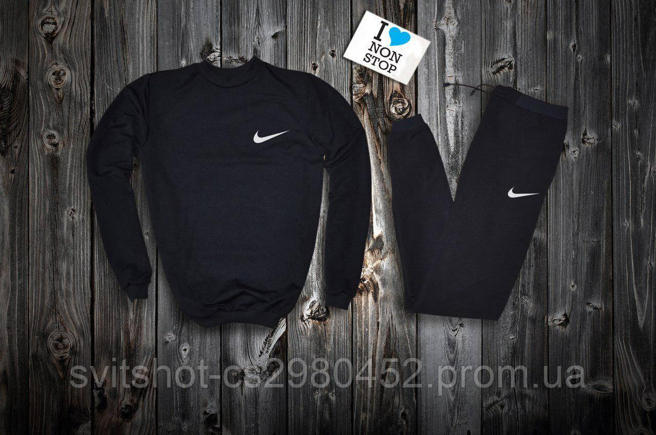 bb5794ec Спортивный костюм Nike: продажа, цена в Украине. спортивные костюмы ...