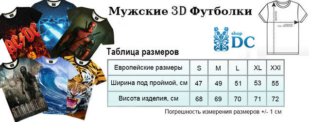 Футболка Дорожное Путешествие, фото 2