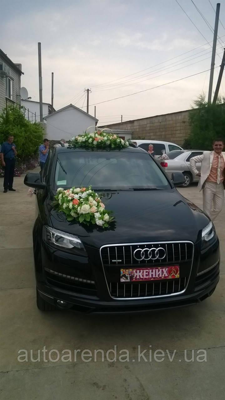 Оренда Audi Q7