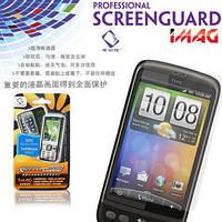 Защитная плёнка для HTC G8 A3333 Wildfire, CAPDASE