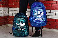 Стильные рюкзаки Adidas, зеленый голубой