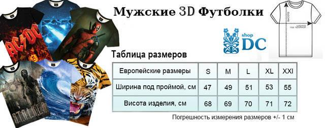 Футболка Кот и Водопад, фото 2