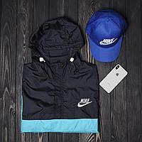 Комплект анорак + кепка Nike (можно отдельно), черно-бирюзовый