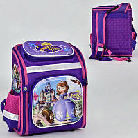 Рюкзак школьный ортопедический София прекрасная для девочек