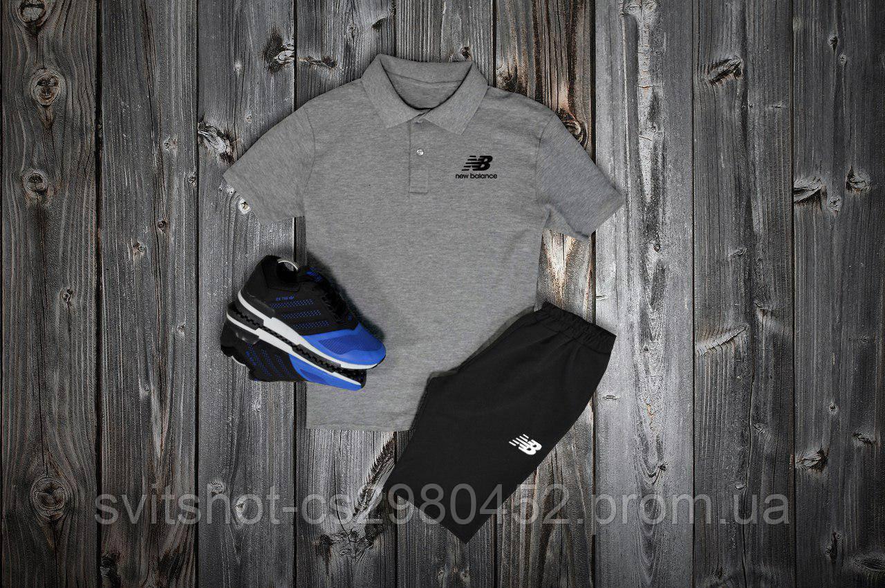Комплект Поло + шорты New Balance, серый - черный