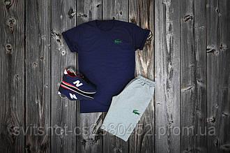 Комплект футболка + шорты Lacosta, темносиний-серый