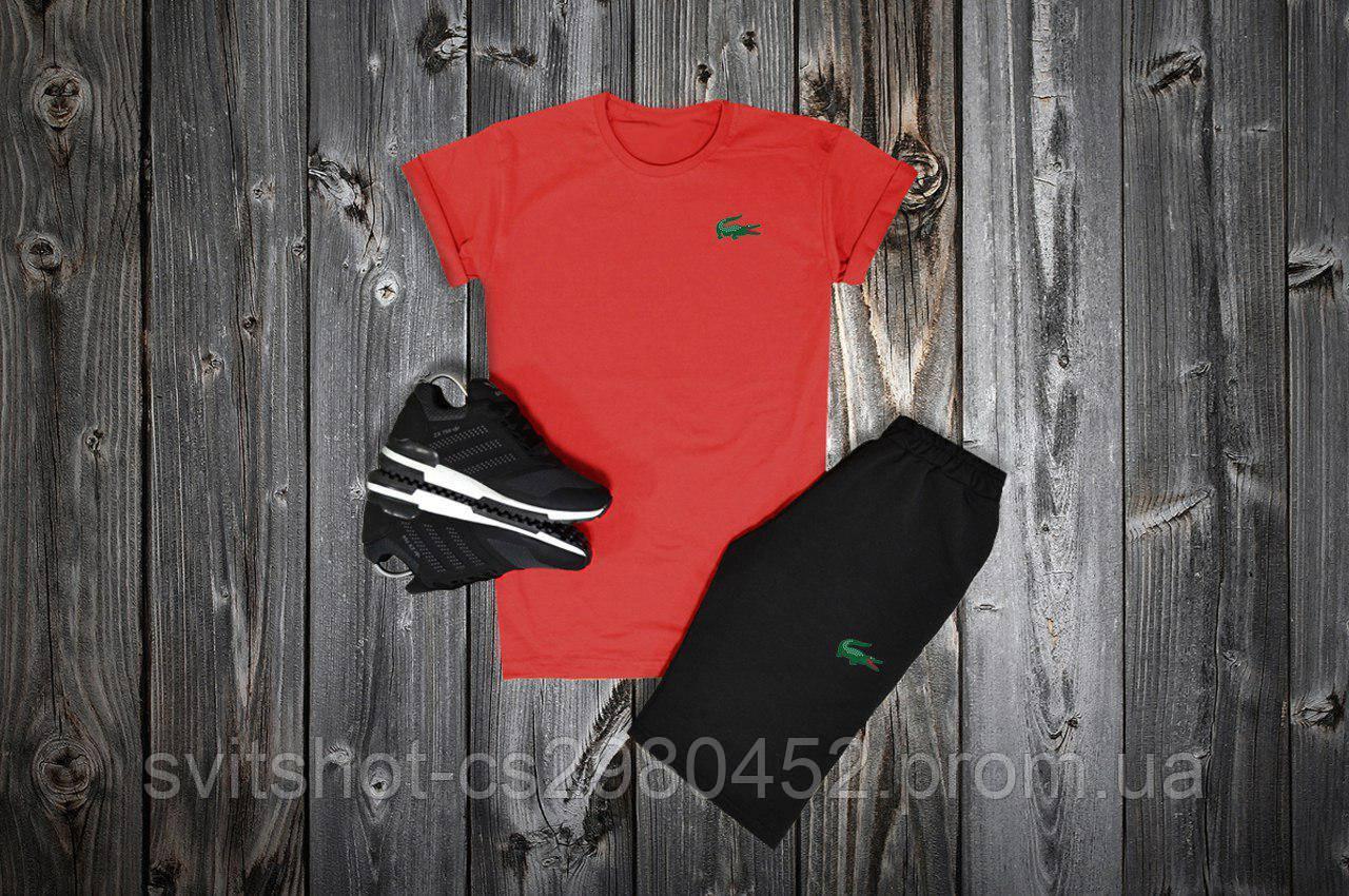 Комплект футболка + шорты Lacosta, красный-черный