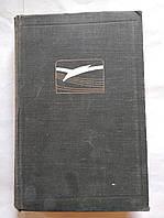 Ежегодник Московского художественного театра 1945 года. 2-й том, фото 1
