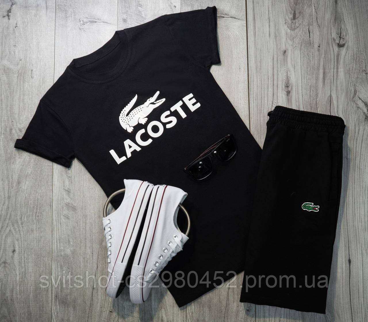 Комплект футболка + шорты Lacosta, белый логотип