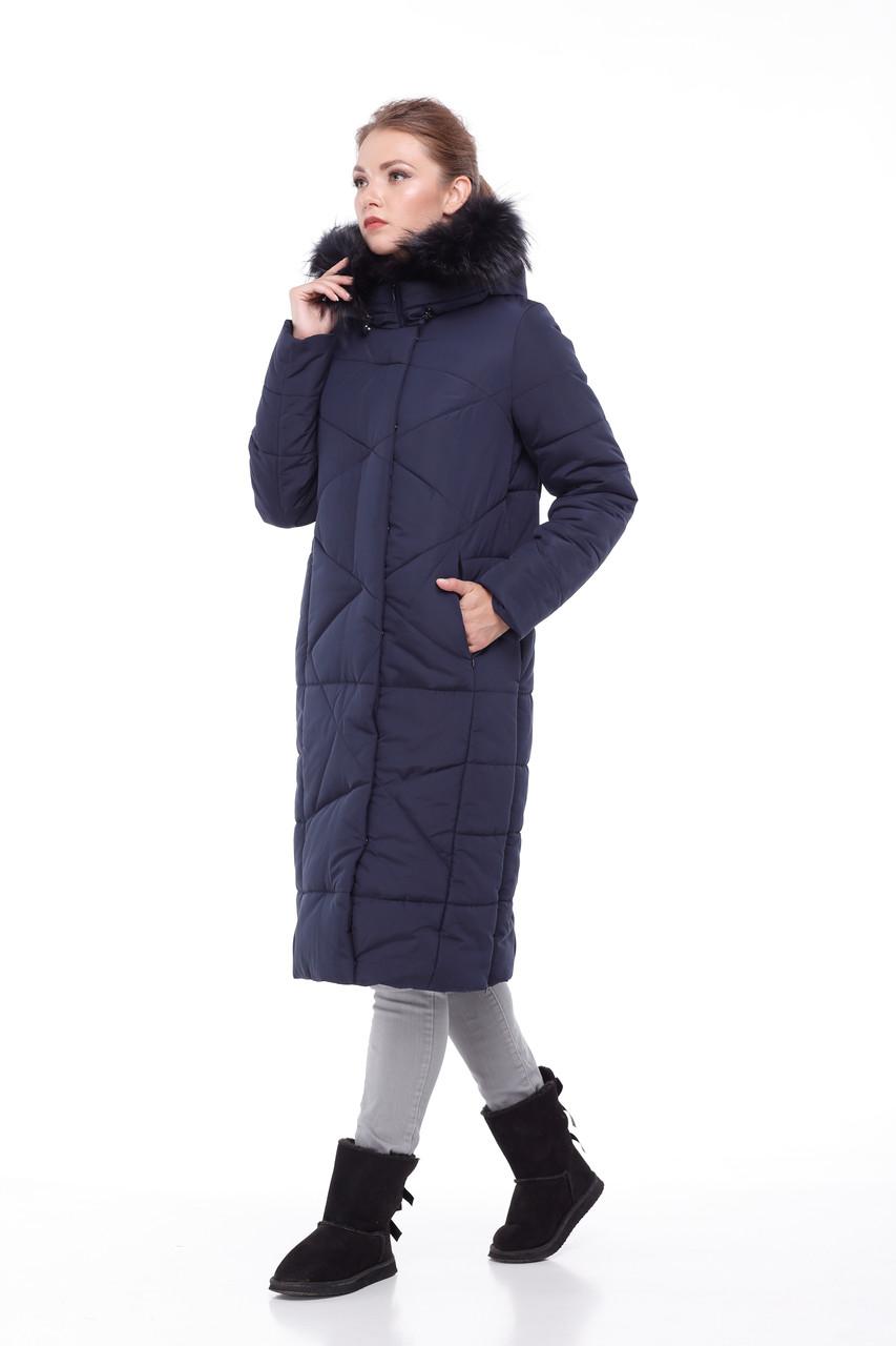 Женский зимний Пуховик пальто  длинное больших размеров МЕХ ЕНОТА 42-56