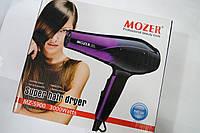 Профессиональный фен MOZER MZ-5900   фиолетовый