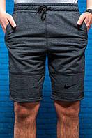 Спортивные шорты, темно-серый Nike