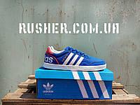 Adidas turf royal, синие