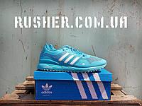 Adidas zx850, бирюзовые