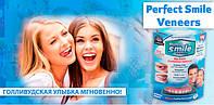 Perfect Smile Veneers (Перфект Смайл Венирз) - голливудская улыбка