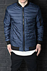 Демисезонная куртка, синяя