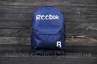 Рюкзак Reebok темно-синий