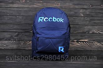 Рюкзак Reebok, с синей надписью