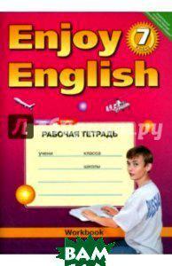английский язык 7 класс ладыженская рабочая тетрадь