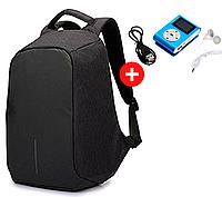 Городской рюкзак антивор Bobby Backpack от XD Design  Черный, Black., фото 1